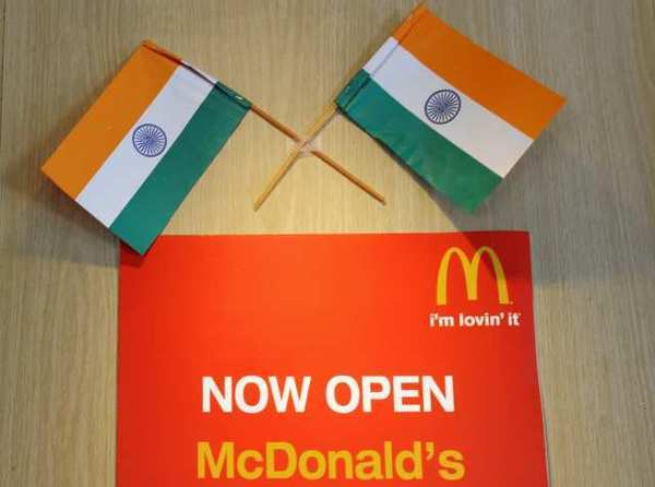 McDonald's To Open Its First Non-meat/Vegetarian ...